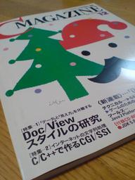 C MAGAZINE 2004年12月号