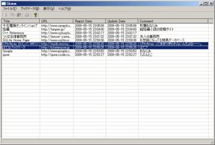 作り途中のブックマーク管理ツールの図