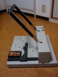 プラス 断裁機 裁断幅A4 PK-513Lの中身の図