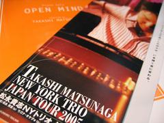 Takashi Matsunaga NY Trio JapanTour 2005