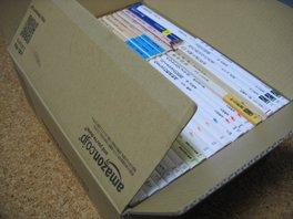 Amazon 箱にピッタリ入った!の図
