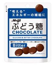 meiji_glucose_chocolate.jpg