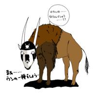 olyx-buffalo.png