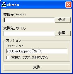 sbmkw の図