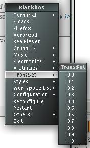 blackbox で TransSet のメニュー