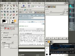 Vine Linux 3.1 Screenshot